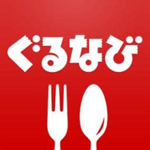 初期設定_飲食媒体ページリンク_ぐるなび-300x300