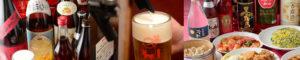 ドリンク_ヘッダー背景画像_drink