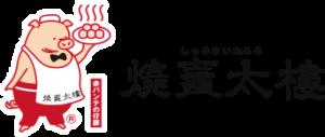 外観_ヘッダー_スライダー_中央ロゴ画像_logo