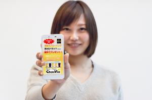 Chao Via 大阪駅前第2ビル店_Instagram画像提示イメージ_d26cc1449989706eff76c2043f74e9a4